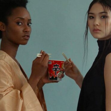 Alice Huynh - S/S Collection 2015 - Video